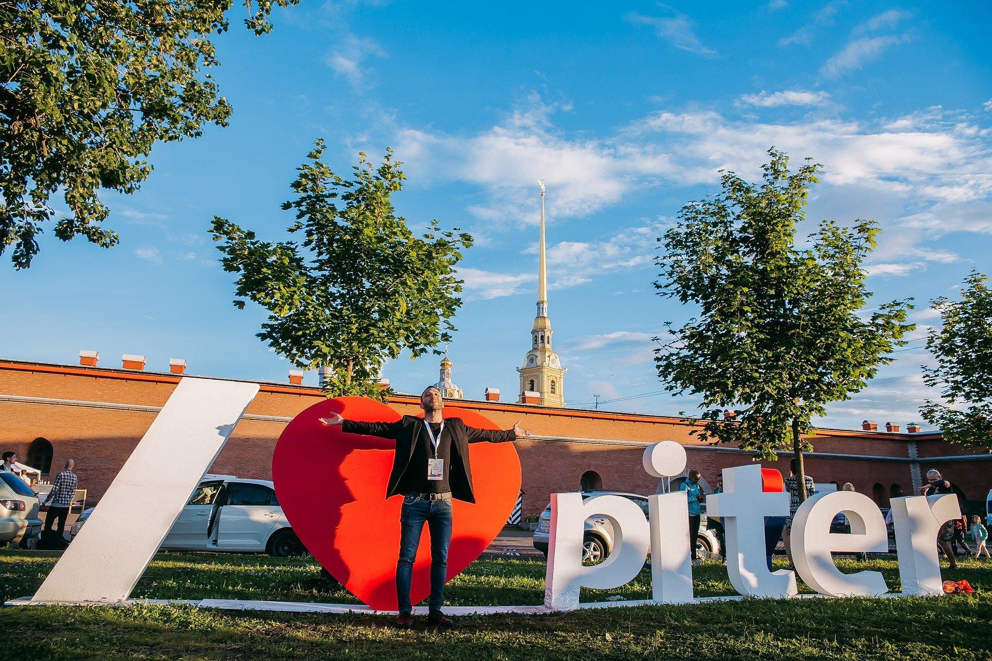 Устен Петропавловской крепости пройдет пятый фестиваль «Питер, ялюблю тебя»