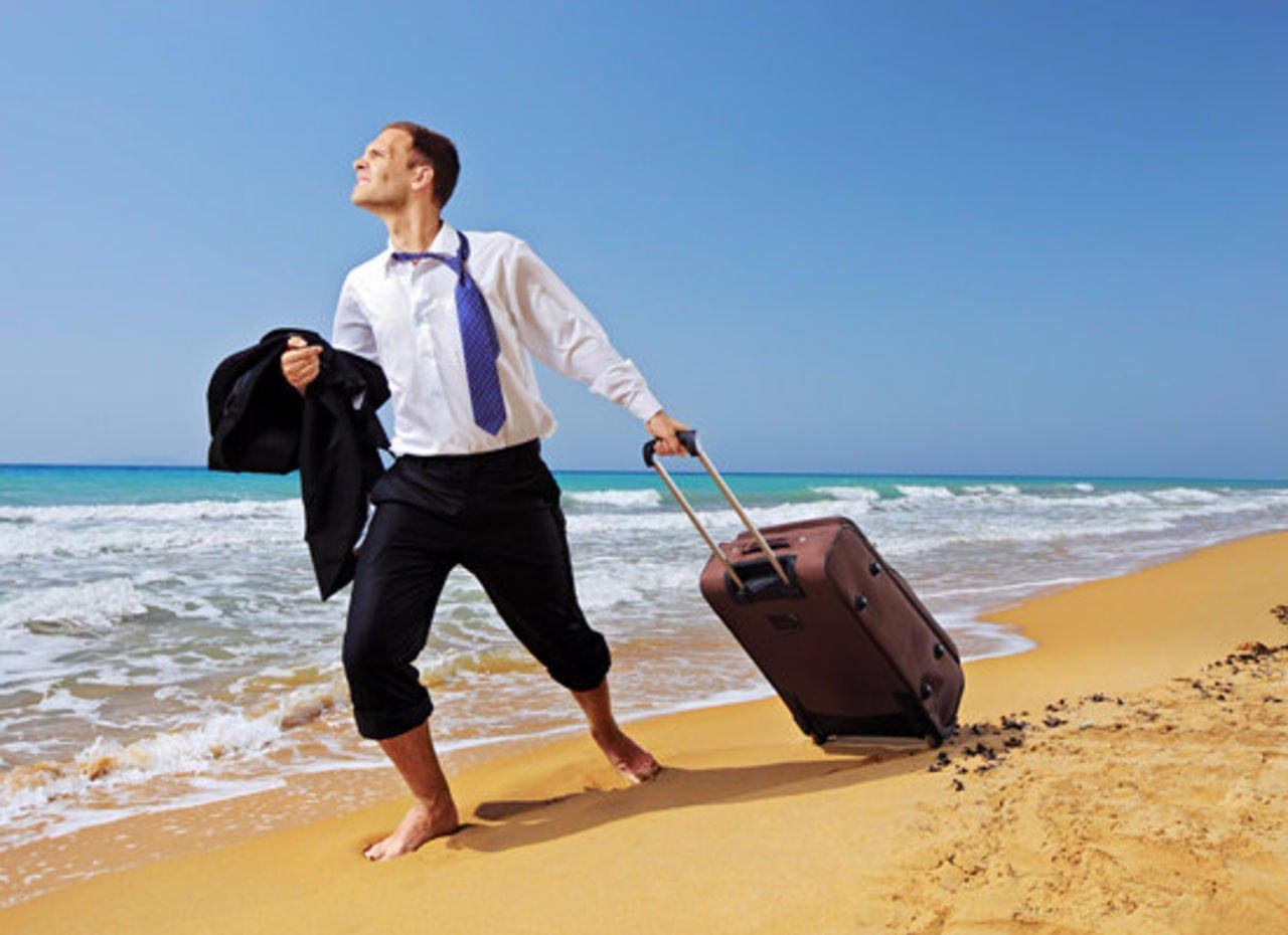 Возьмите отпуск в следующем году с выгодой для себя