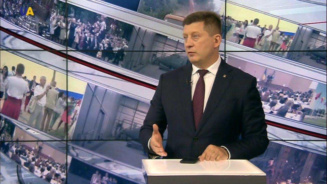 Депутат Верховной рады посчитал Федерику иМогерини разными людьми