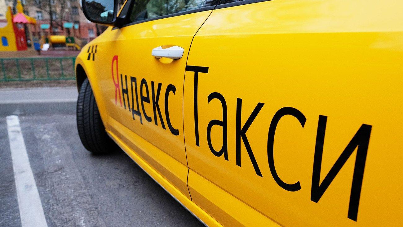 1530940189 922a481ccbf3e8fef7e0aac196352c87  1300x Сдача Машины В Аренду Для Такси