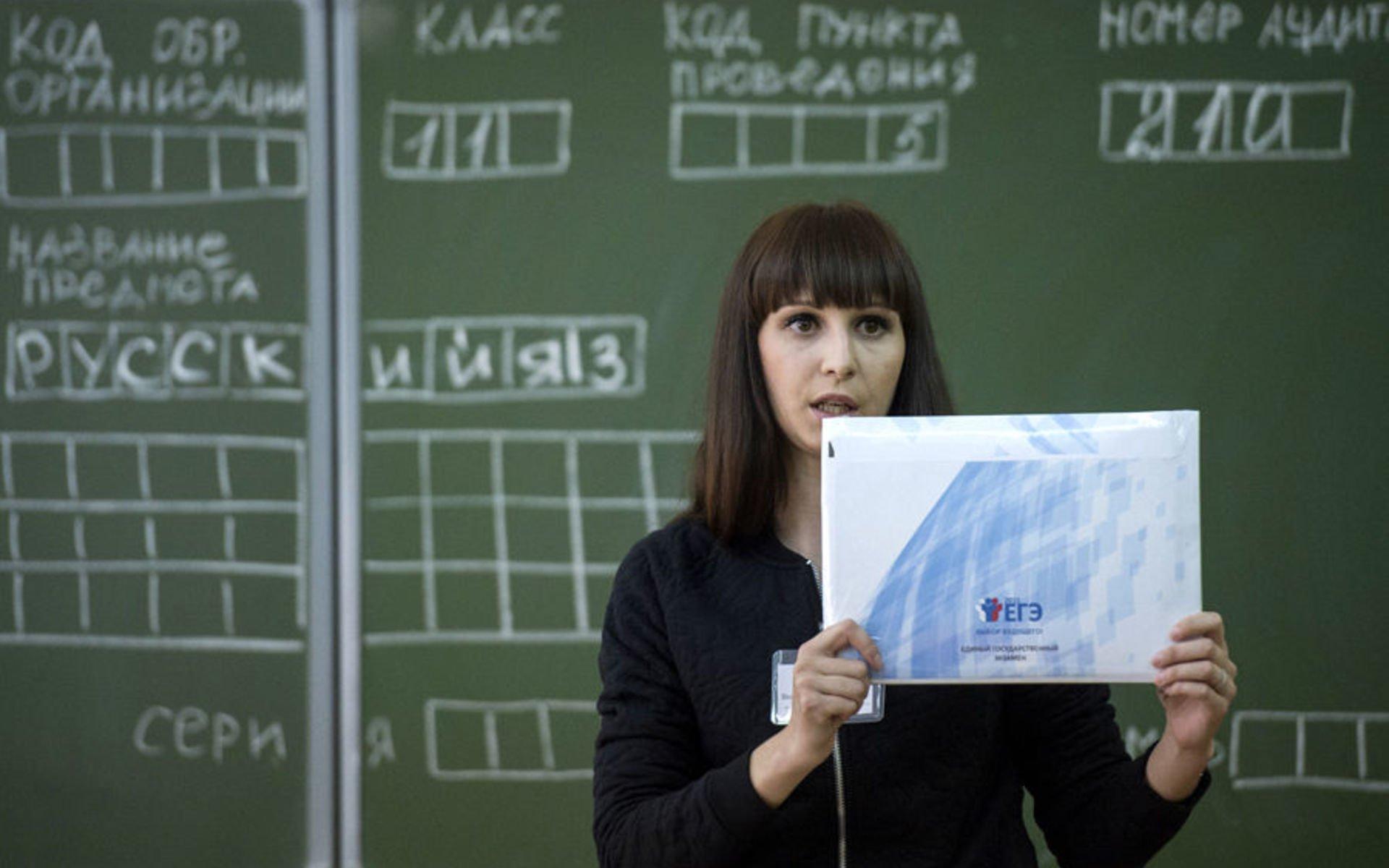 По результатам ЕГЭ оценили знания школьников