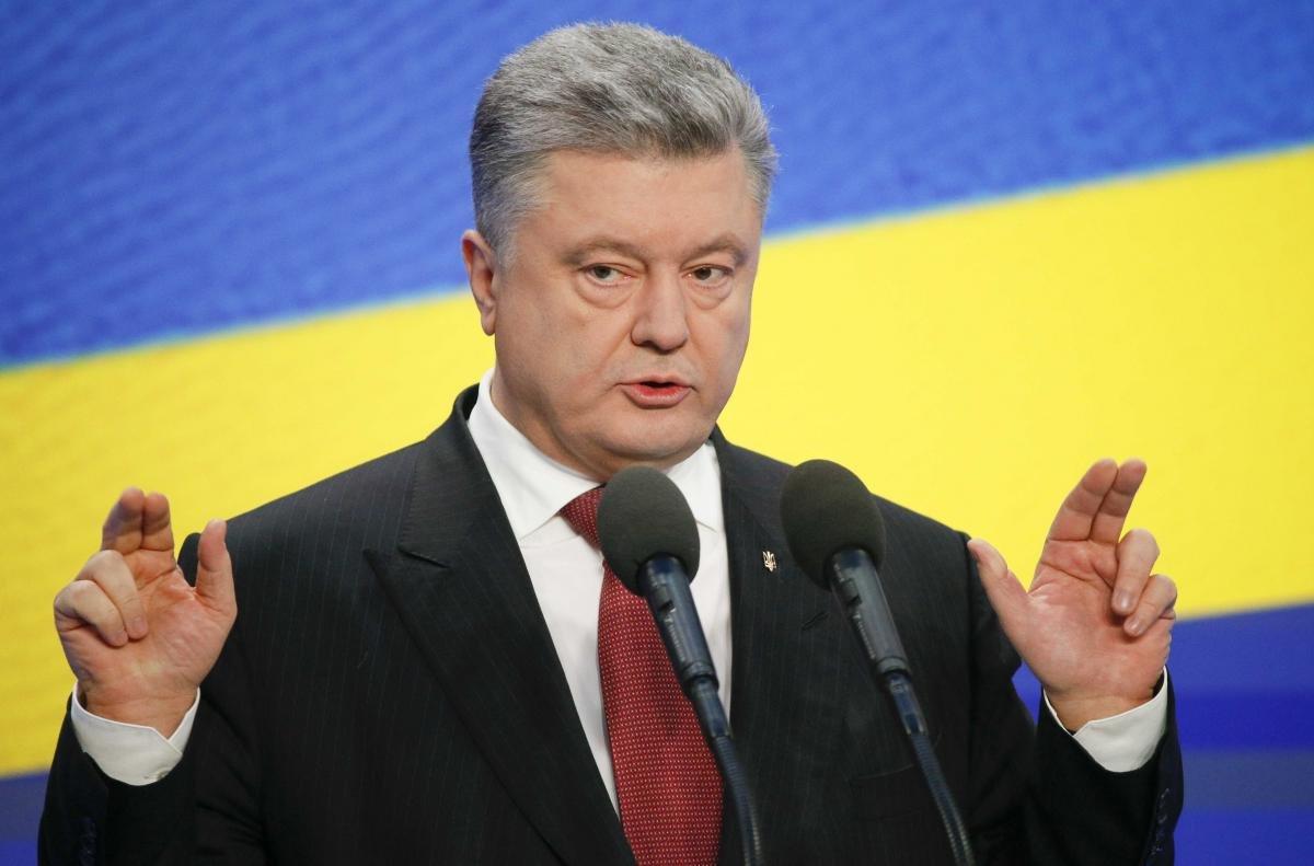 Порошенко призвал ввести санкции против поставок российского газа