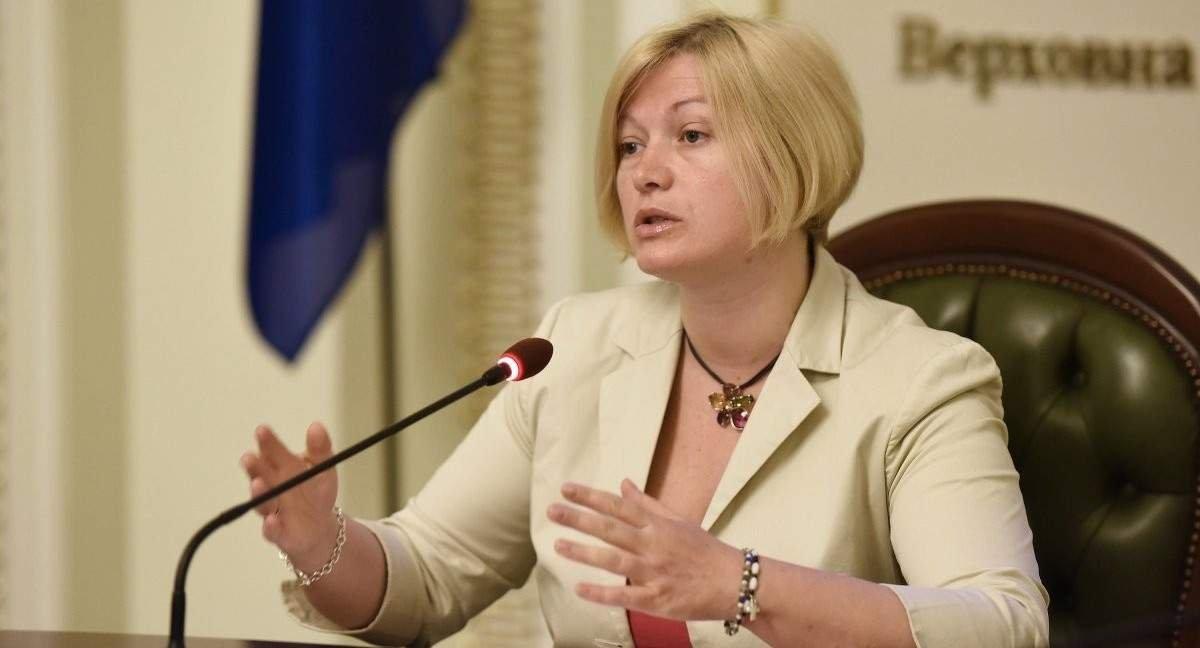 Оскорбила иушла: Геращенко сорвала встречу поДонбассу вМинске