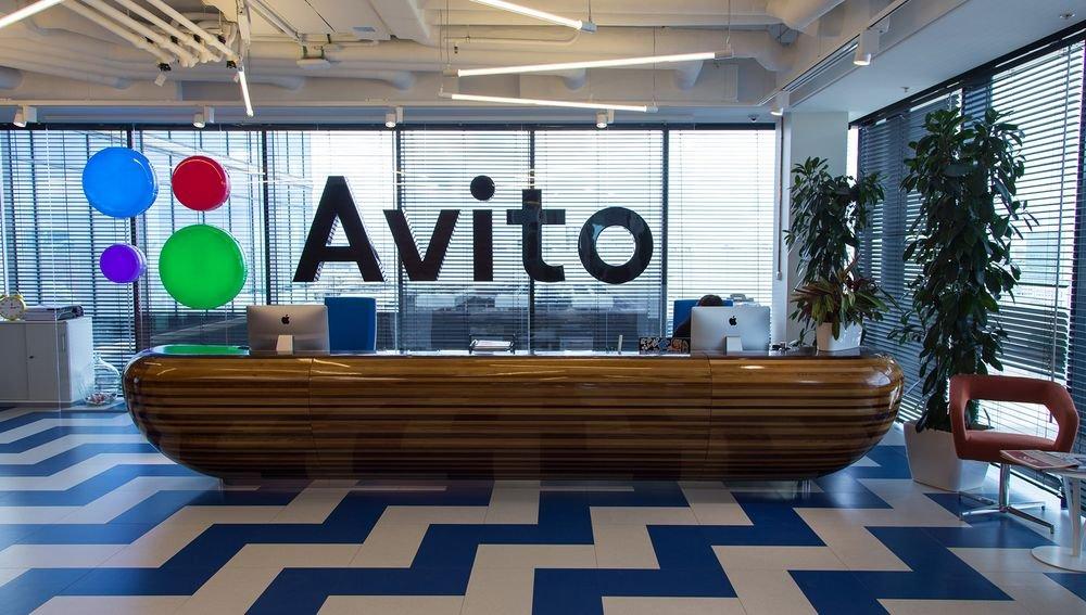 Avito запустит сервис по поиску авиабилетов и туров