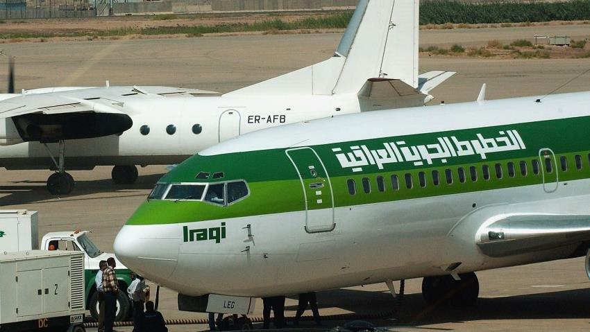 Пилоты Iraqi Airways устроили драку вовремя полета навысоте 11км