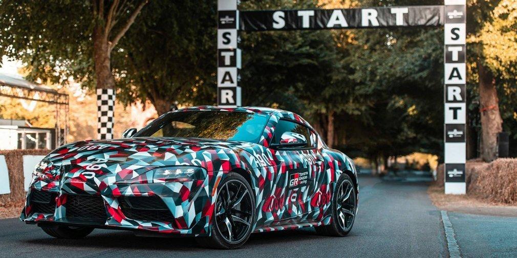 Новая Тойота  Supra получила новый камуфляж отвоенного линкора