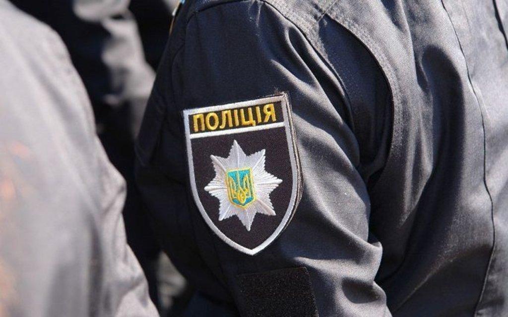 Гражданин  Одессы облил ребенка кислотой за гулкие  игры под окнами