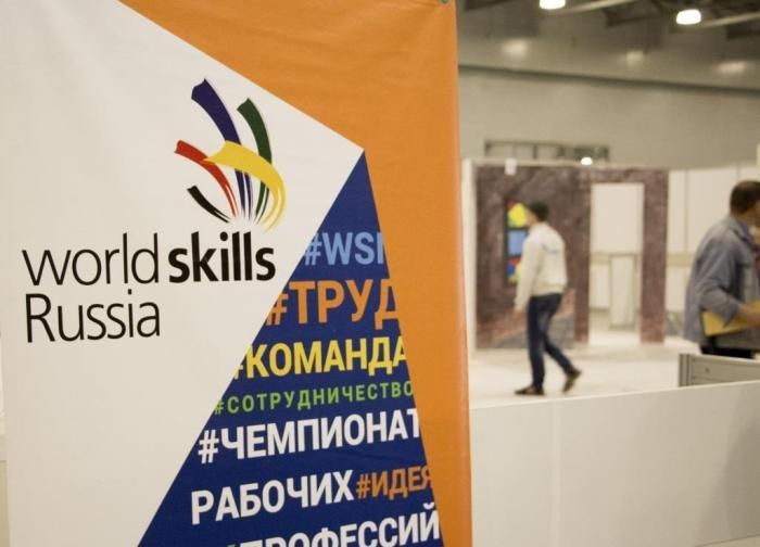 Исаак Калина сказал, как москвичам удалось добиться триумфа вфинале WorldSkills