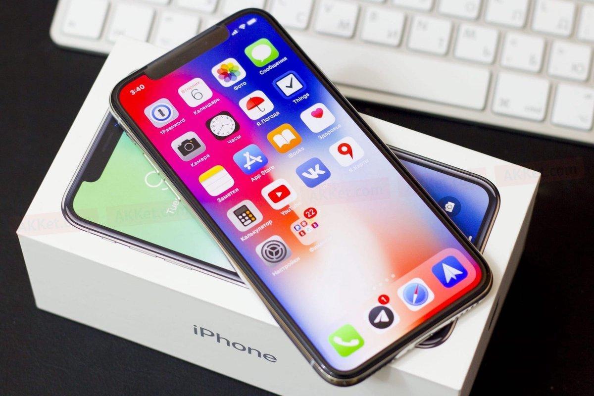 Стала известна дата старта предзаказа на новые iPhone