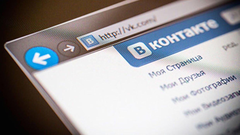 В дополнении «ВКонтакте» появились сервисы для скорого вызова такси изаказа еды