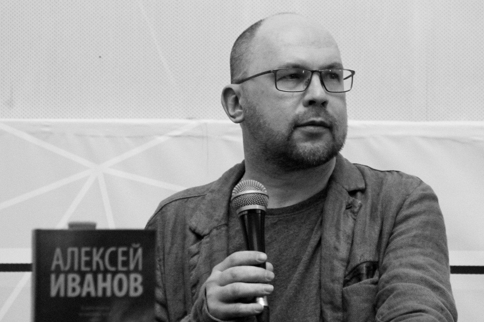 Пермский писатель Алексей Иванов написал роман про пионеров-вампиров