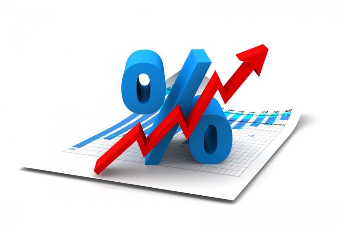 Руководитель  ЦБ: появились поводы для поднятия  основной  ставки