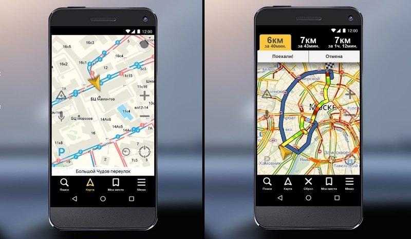 «Яндекс» изменил интерфейс сервиса «Яндекс.Навигатор»
