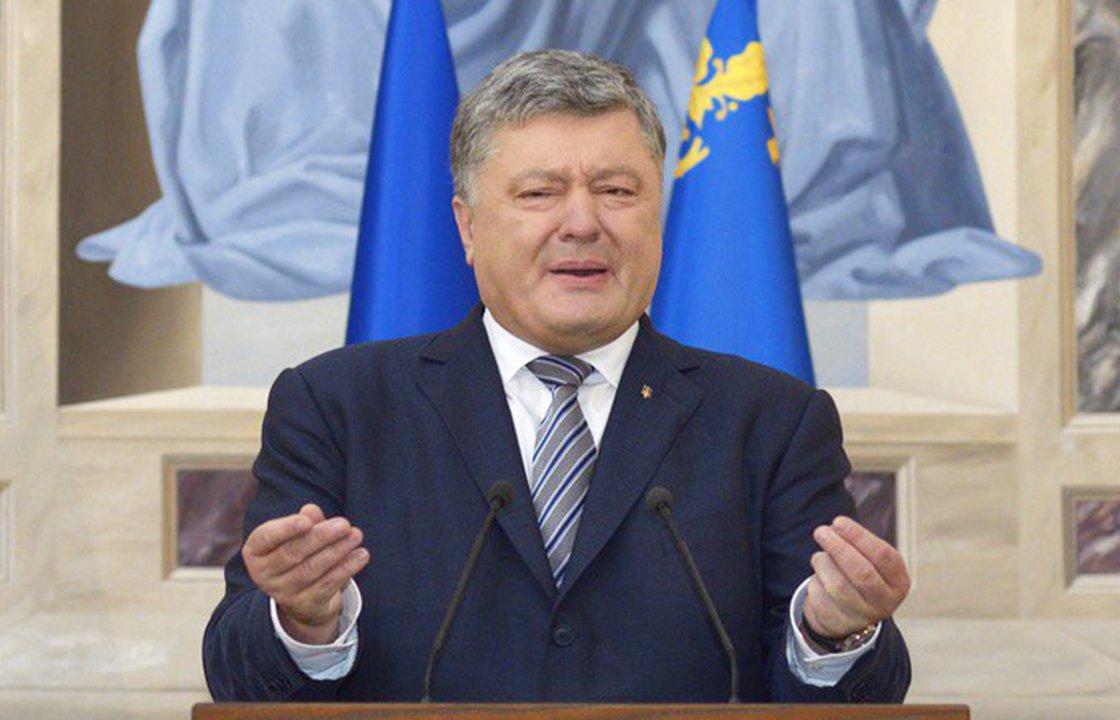 «Россия наступает, атакует суда изахватывает Азовское море»— Порошенко втревоге