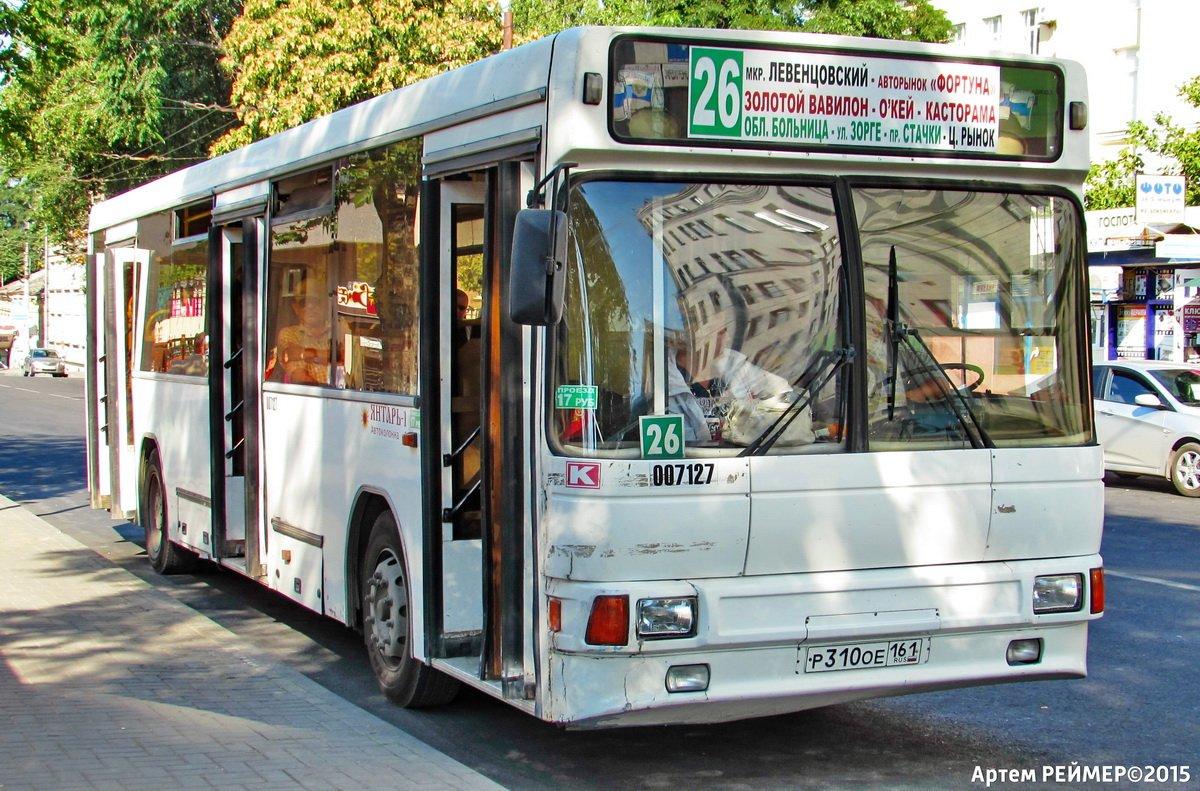 ростов дон картинки на автобусах доведет чего