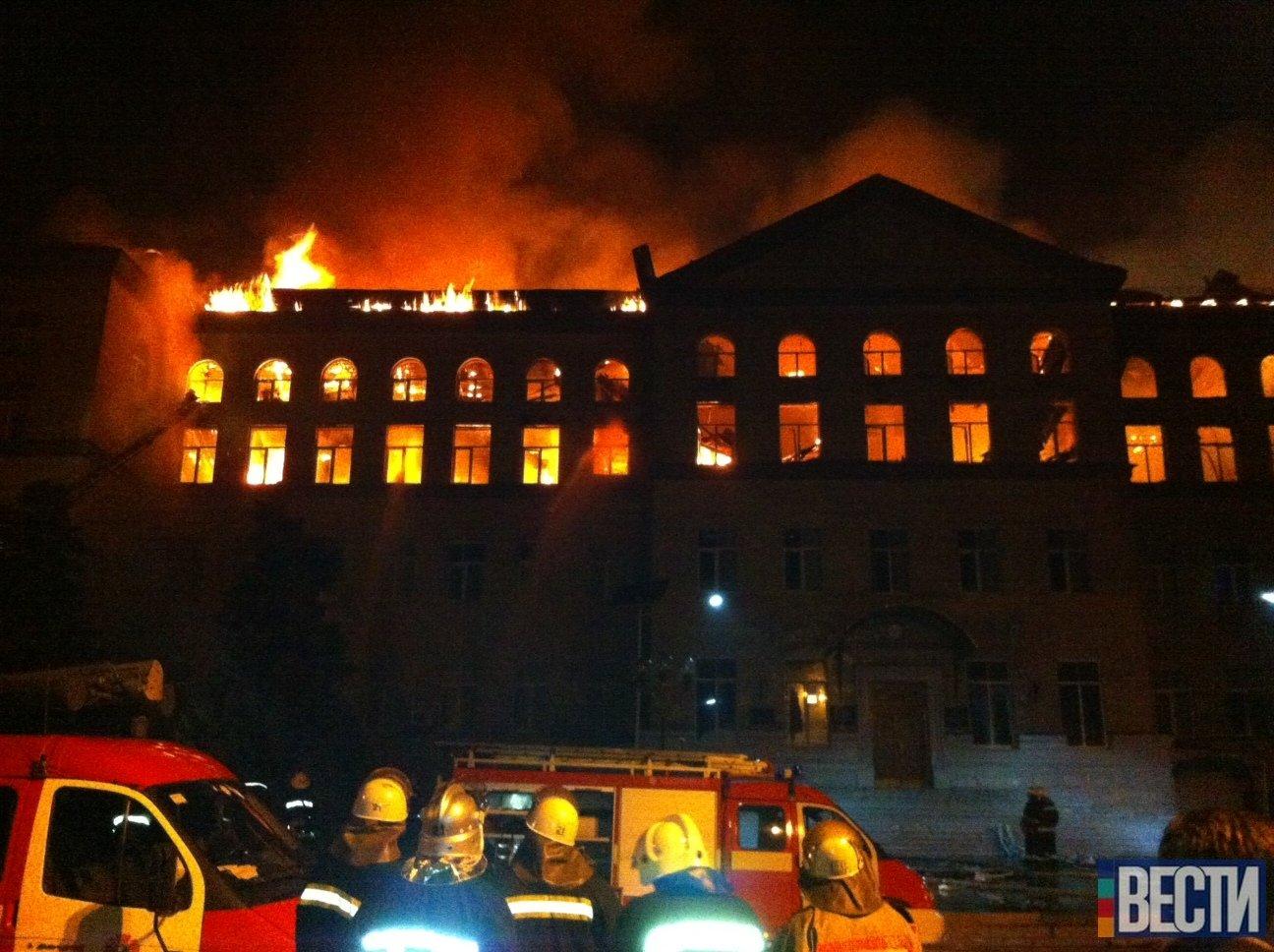 Пожар в здании Университета Крита потушен