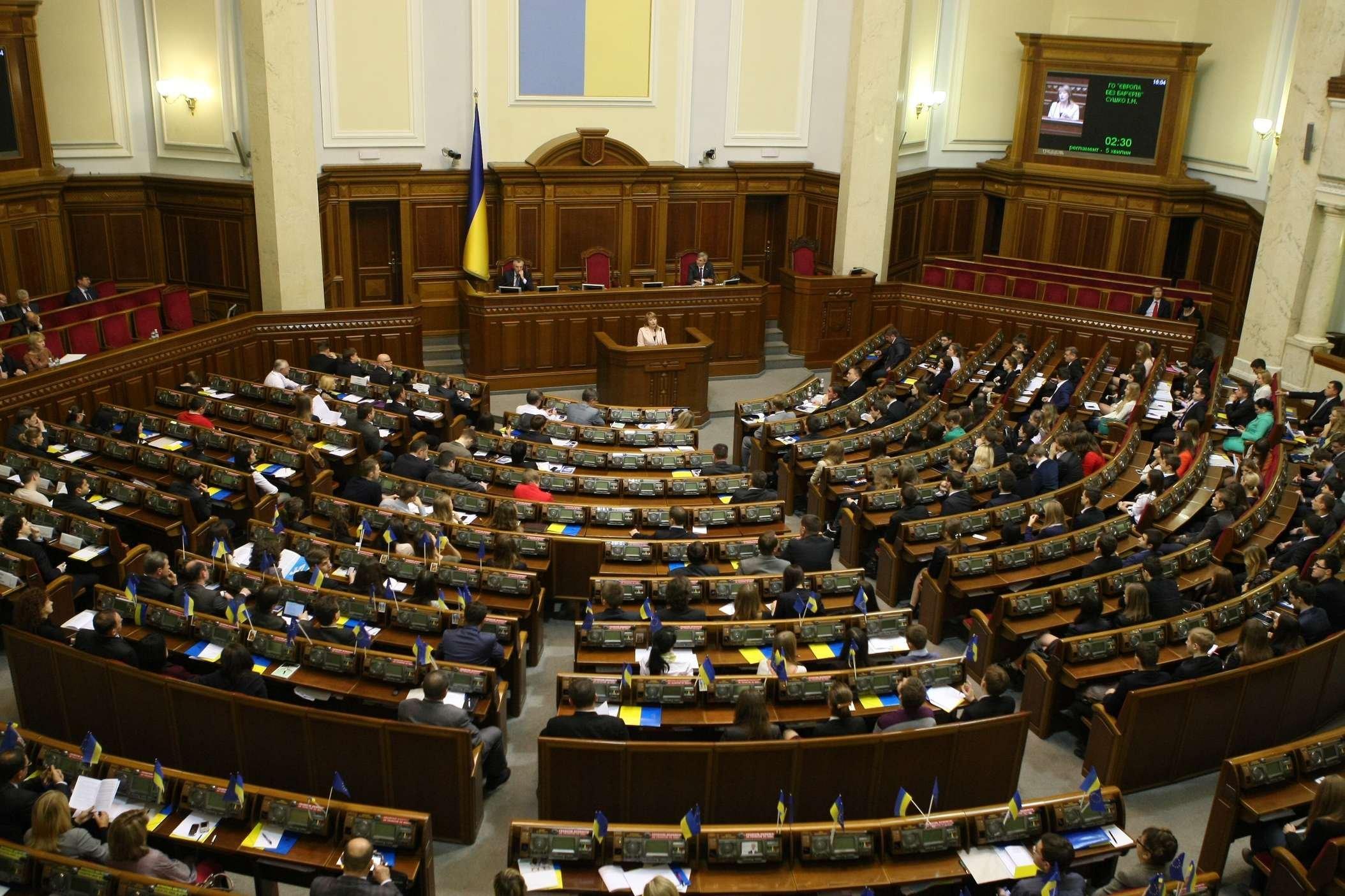 Депутат Рады: Украина беднее стран, «названия которых схожи наматюки»