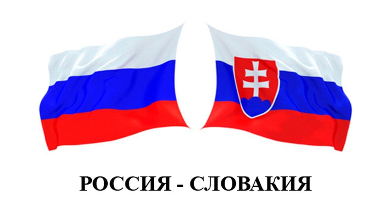 ВСловакии оценили вред отантироссийских санкцийЕС