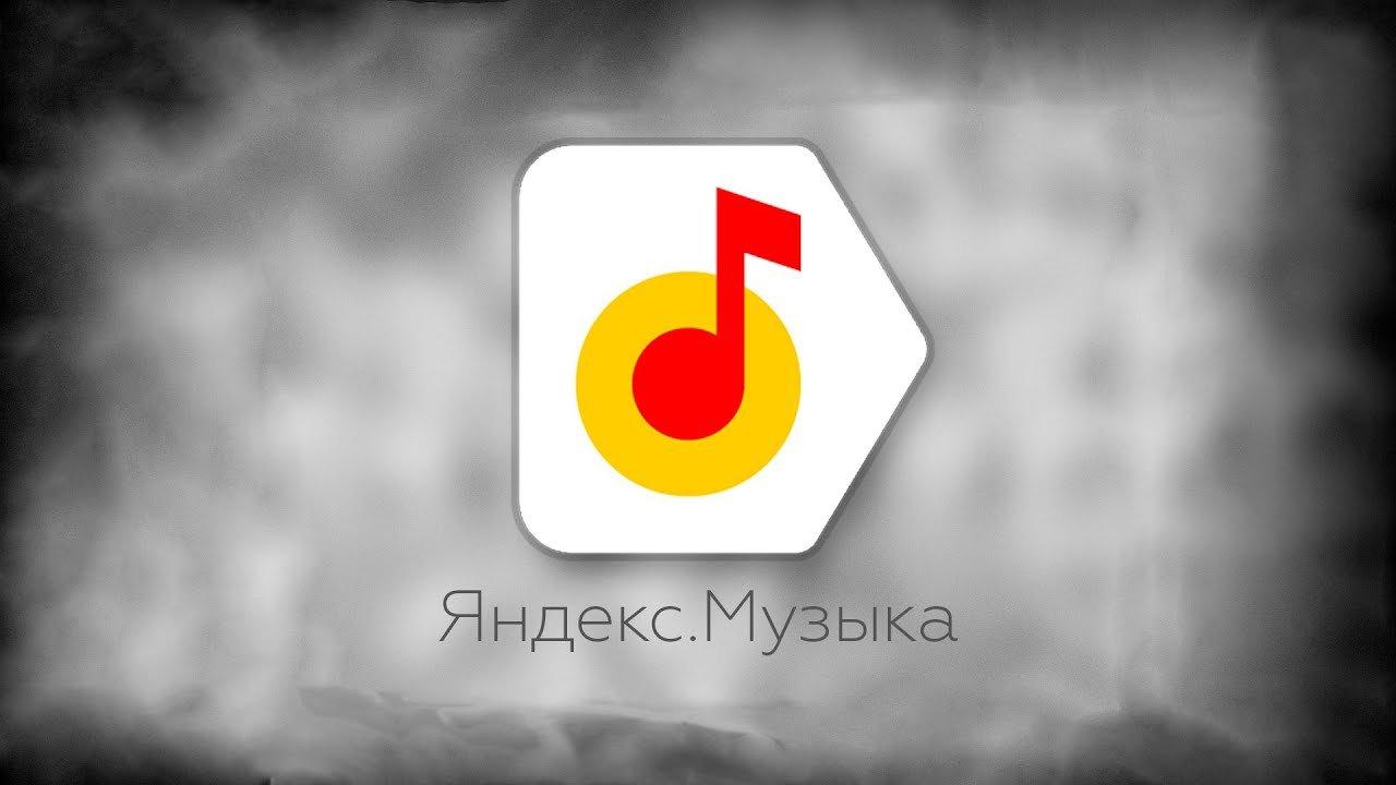 Исследование. Какие слова чаще всего встречаются в русском рэпе