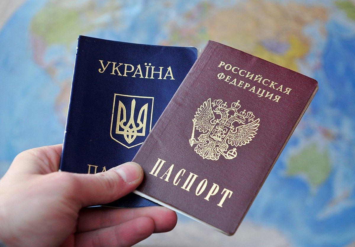 Фиктивный брак для получения гражданства россии объявления