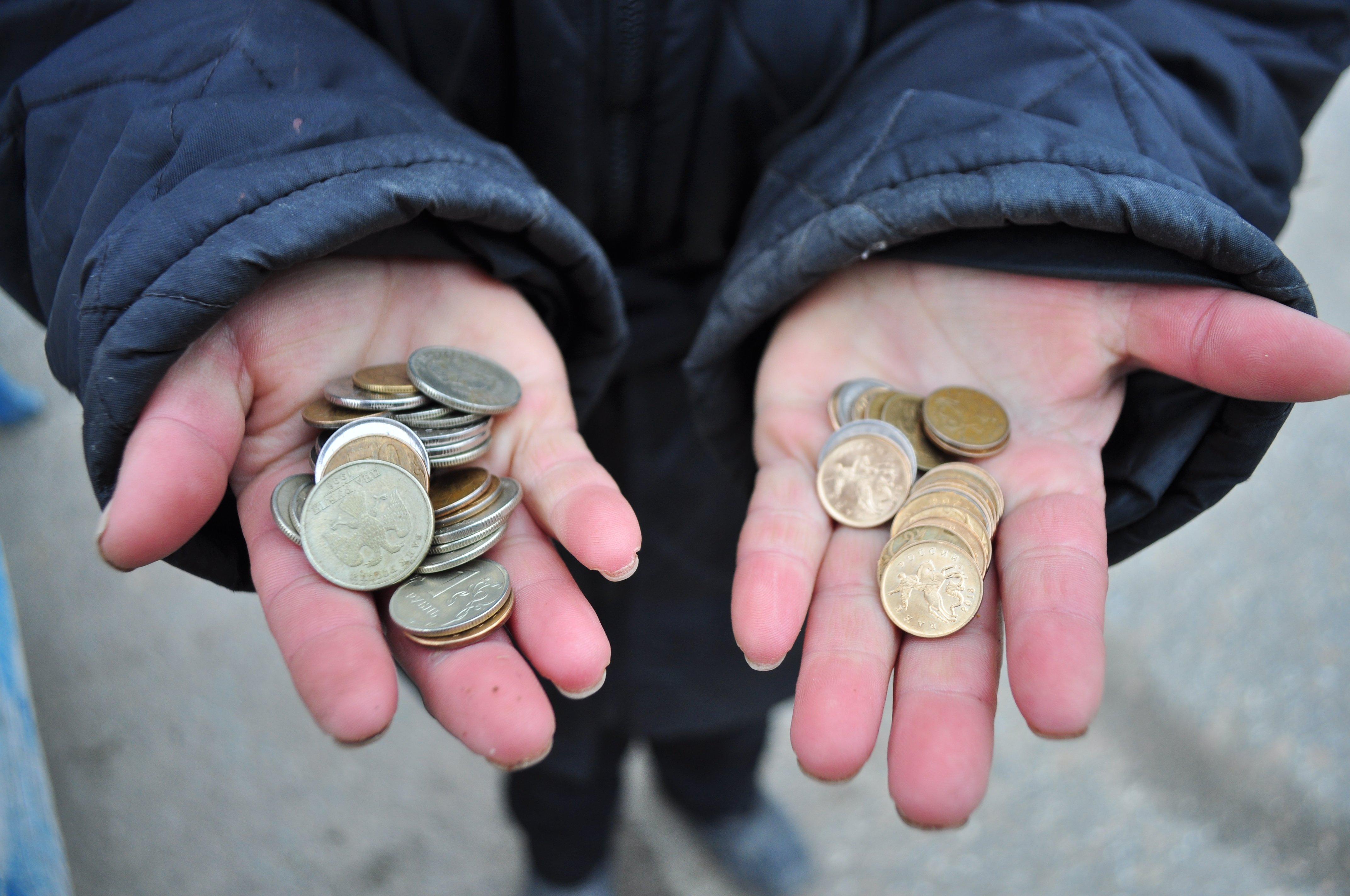 Закрывшимся ИП заплатят 4,5 тысячи рублей в качестве пособия