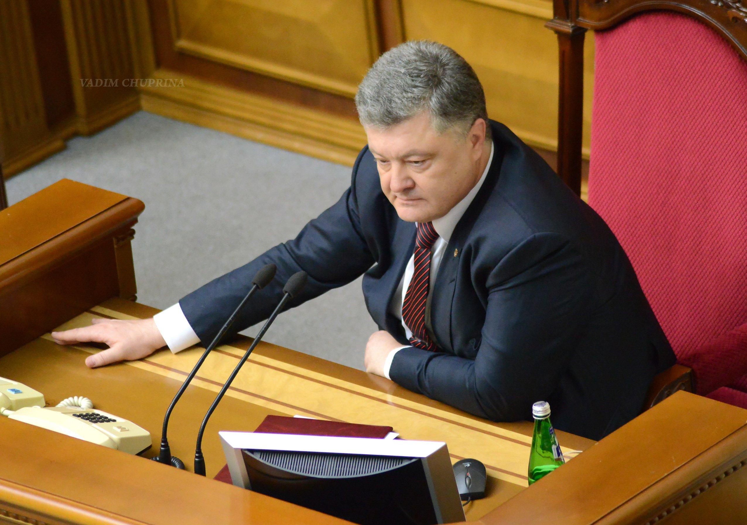ВУкраинском государстве объявили название «новой церкви» ититул предстоятеля