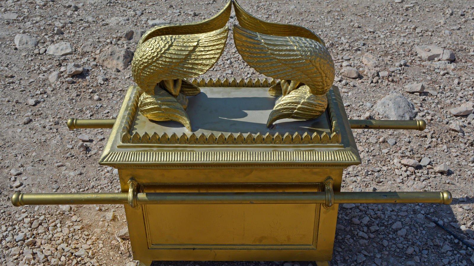 существует множество фото божий ковчег где находится израиле или ней гармонии, близком