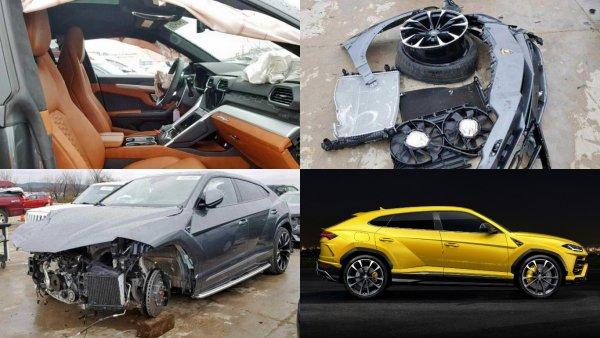 За разбитый в ДТП Lamborghini Urus просят 115 тысяч долларов