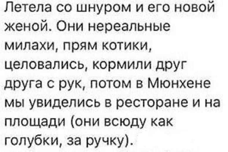 Бывшая супруга Сергея Шнурова стала копией Софи Марсо