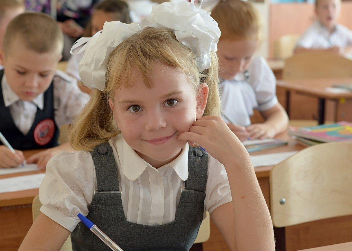 Картинка дети в школе