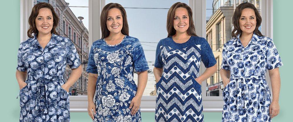 c10b83d6a2c Женская туника — универсальный вид одежды для любой фигуры и стиля