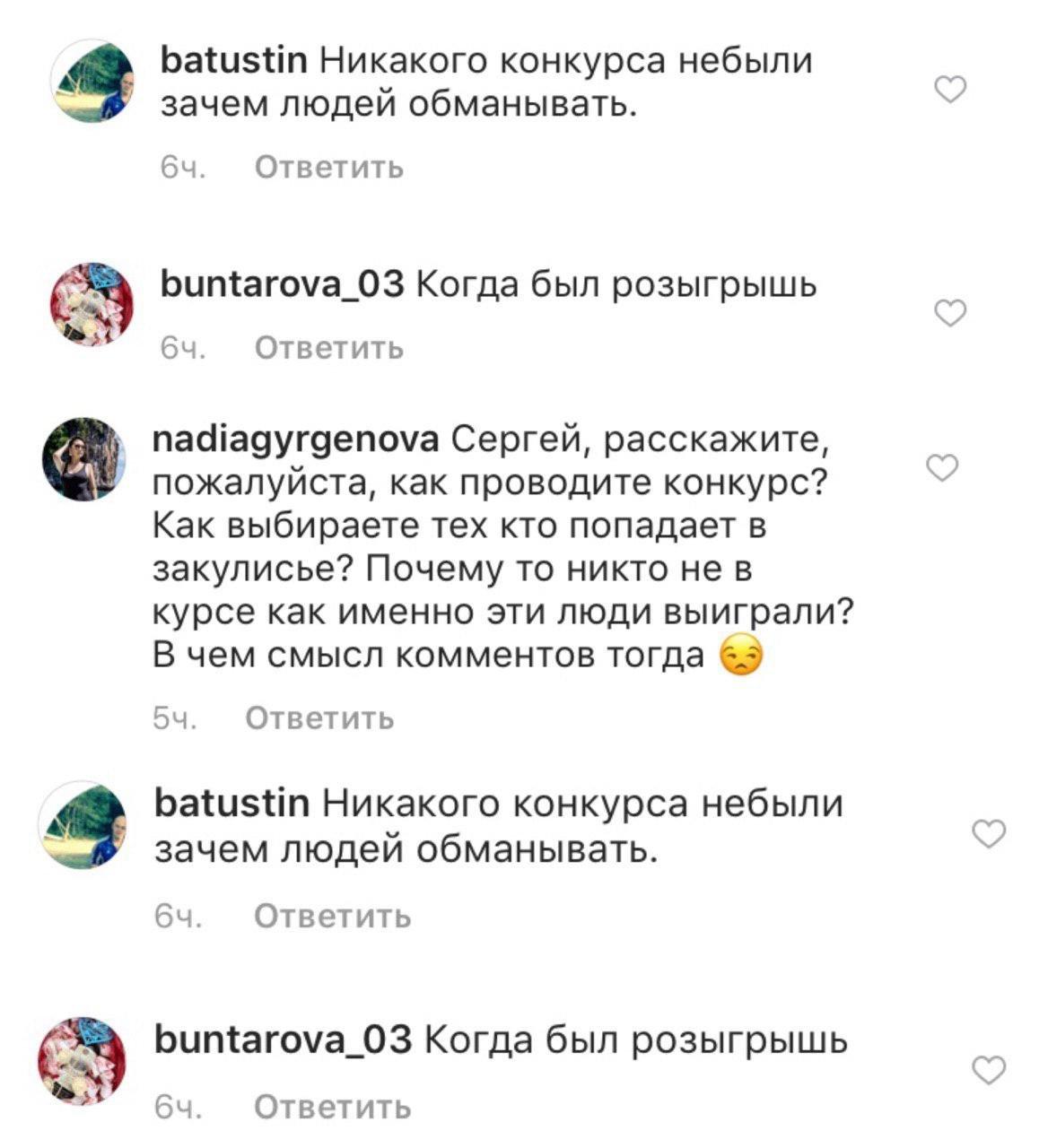 Сергей Жуков подстригся налысо