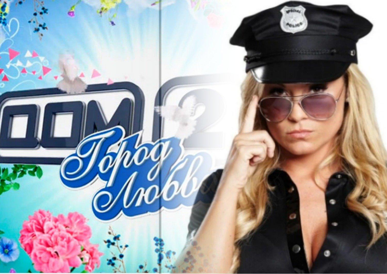 Работа правоохранительных органов для девушек работа в вебке на дому