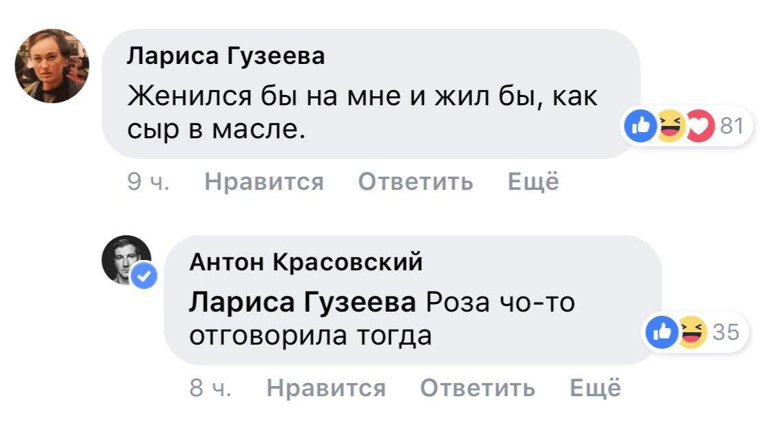 «Бухала, жила салкоголиками»: Лена Миро раскритиковала Ларису Гузееву