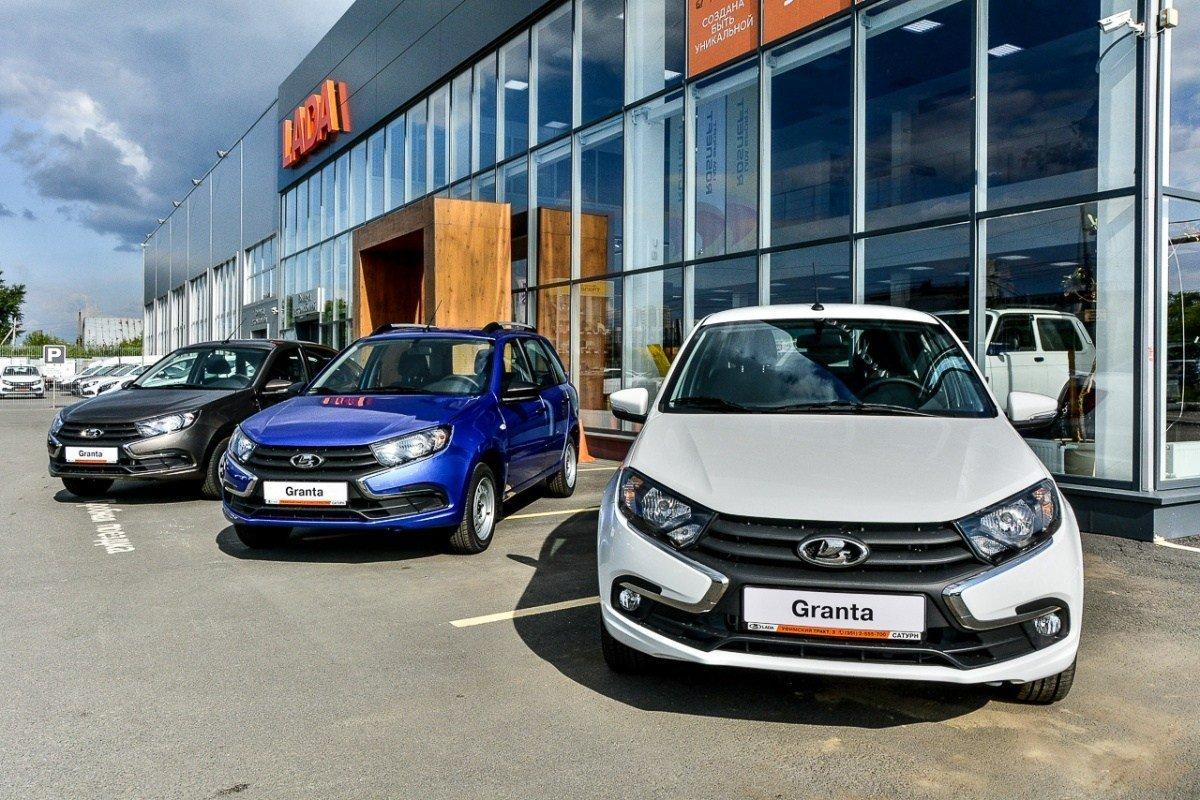 АвтоВАЗ обновил ценники на модели семейства LADA Granta