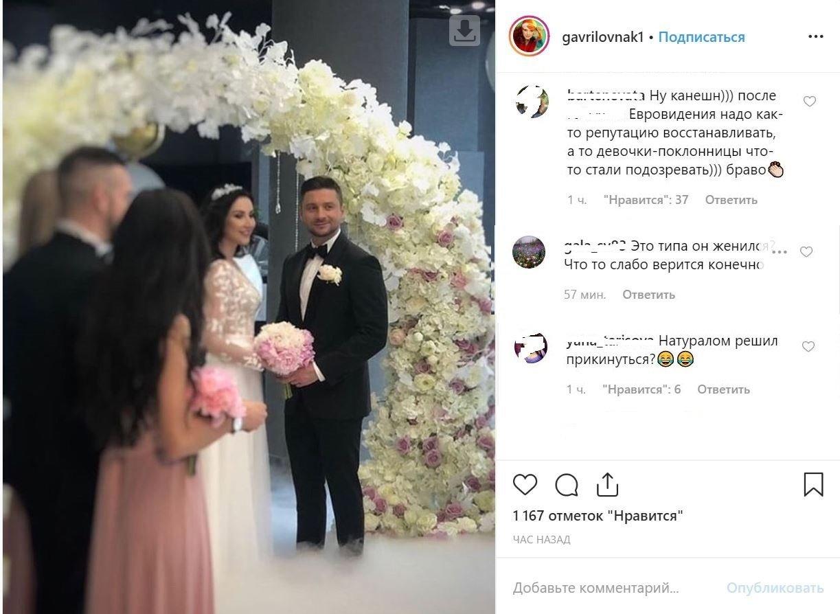 Фото с«тайной свадьбы» Сергея Лазарева взорвало соцсети