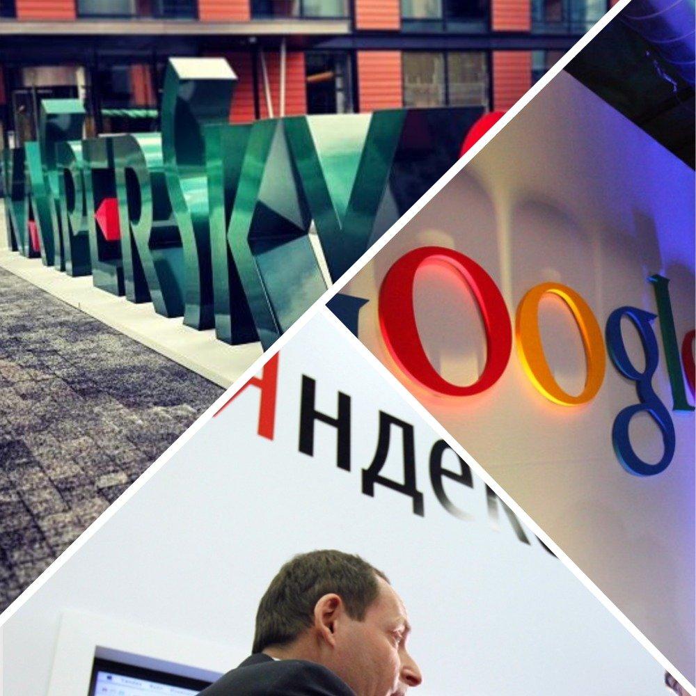 РБК: приложения 'Яндекса' и 'Касперского' лишились некоторых функций из-за политики Google