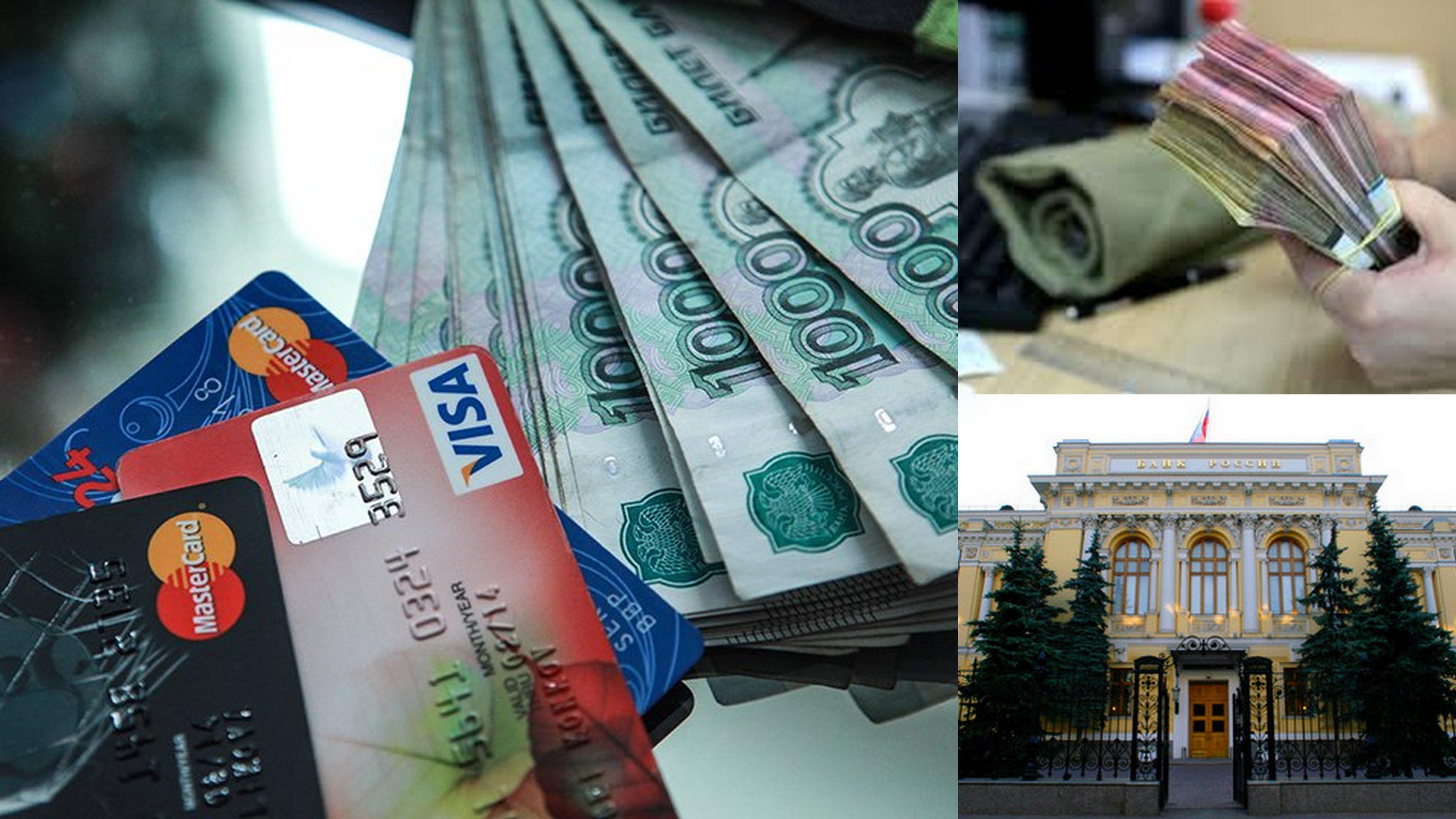 какой банк даст кредит с мфо
