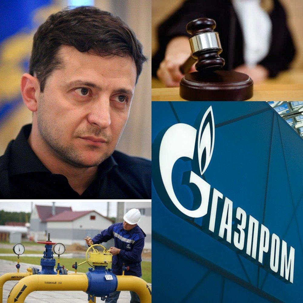 Как Газпром технично приговорил Зеленского