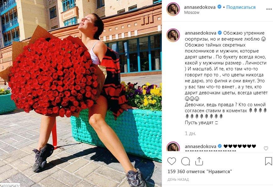 Анна Седокова снялась вновом клипе без нижнего белья