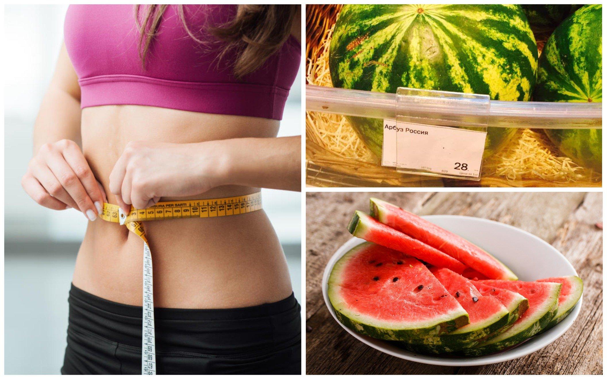 При похудении можно ли кушать арбуз при