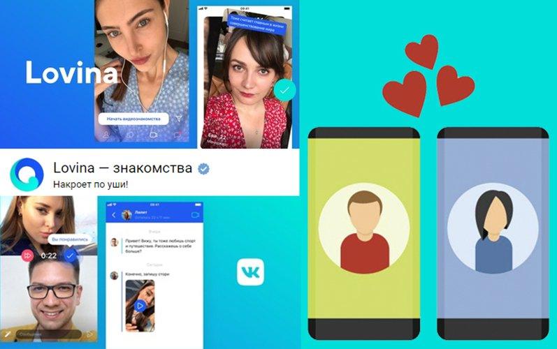 «ВКонтакте» приступила кпроведению тестирования собственной сети знакомств