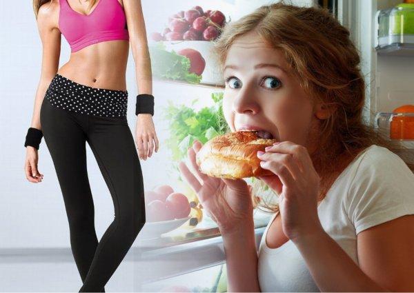 как победить голод во время диеты