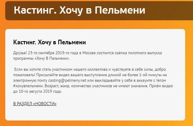 https://versiya.info/uploads/posts/2019-08/1564634223_photo_2019-07-29_09-28-15.jpg