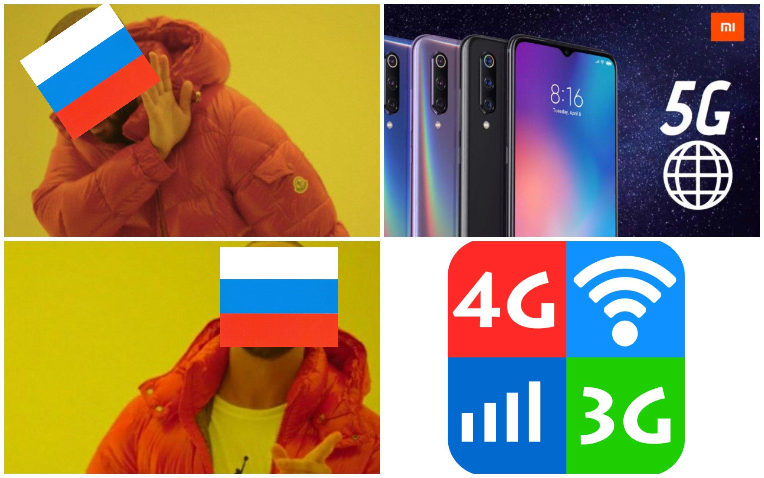 В России представили Xiaomi Mi A3