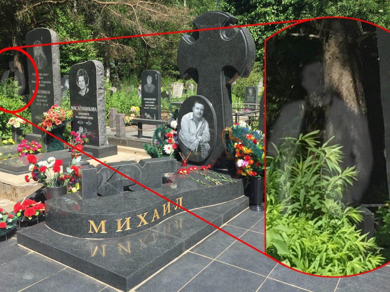 Призрак Михаила Круга засняли вБутырской тюрьме