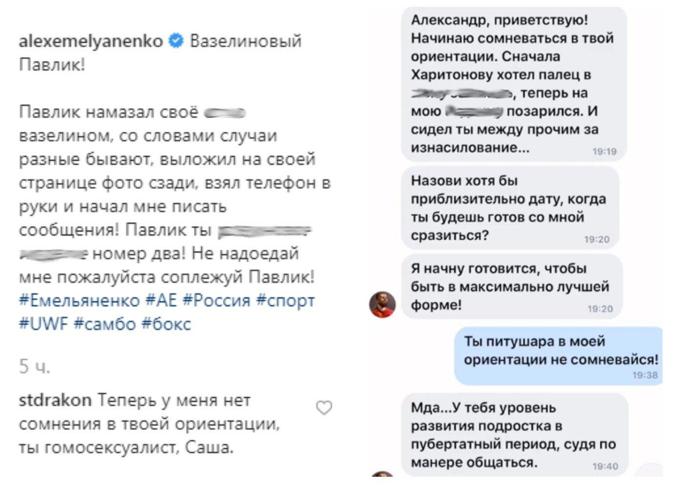 Бой Александра Емельяненко ипауэрлифтера Кокляева пройдет 29ноября на«ВТБ-Арене»