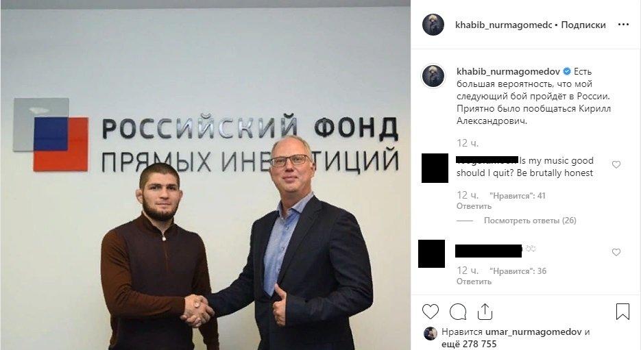 Олимпийский призёр поборьбе провел неожиданный бой сНурмагомедовым и сказал детали