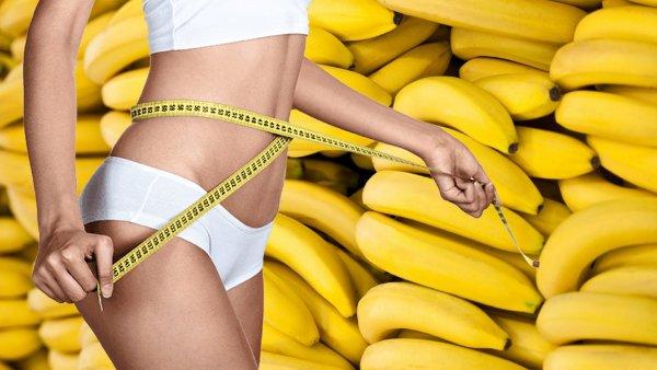 Банановая диета язва