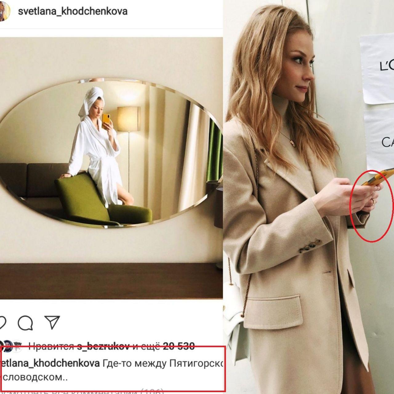 Светлану Ходченкову иСемена Слепакова словили  запоцелуями вЭрмитаже